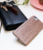 Iphone 5-skal i trä